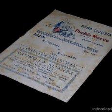 Coleccionismo deportivo: CICLISMO, PEÑA CICLISTA PUEBLO NUEVO POBLE NOU, BOLETÍN, BARCELONA, NOVIEMBRE / DICIEMBRE 1956.. Lote 58657693