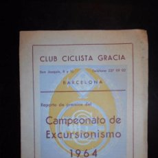 Coleccionismo deportivo: CLUB CICLISTA GRACIA - BARCELOBA - CAMPEONATO DE EXCURSIONISMO 1964 - MIDE 16 X 22 CM. Lote 63268812
