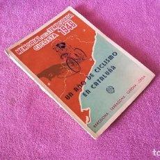 Coleccionismo deportivo: MEMORIAL DE LA TEMPORADA CICLISTA 1946 BARCELONA, TARRAGONA, GERONA, LERIDA 1946. Lote 71444403