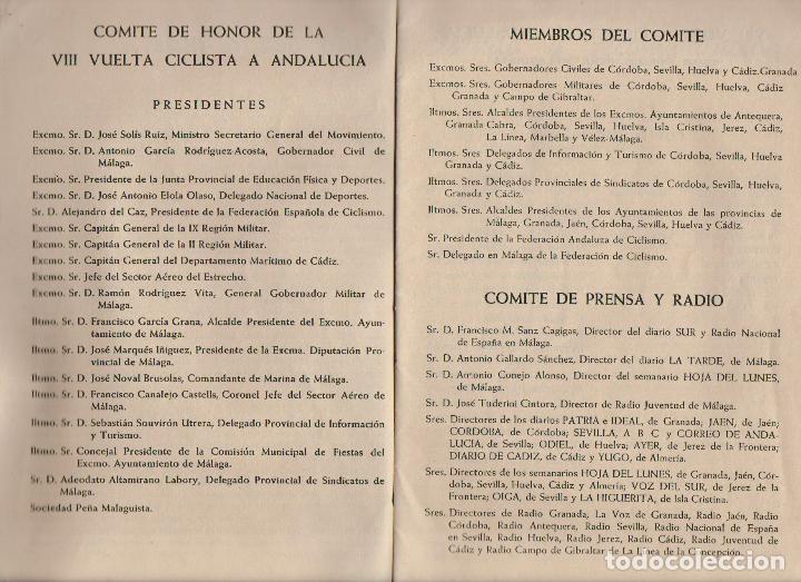 Coleccionismo deportivo: VIII vuelta ciclista a Andalucia.Año 1961.Programa + cartel. - Foto 3 - 73940615