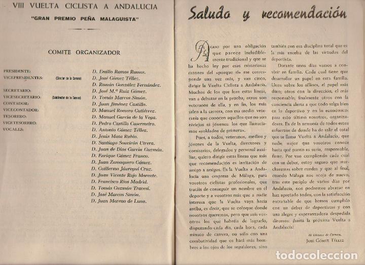 Coleccionismo deportivo: VIII vuelta ciclista a Andalucia.Año 1961.Programa + cartel. - Foto 4 - 73940615
