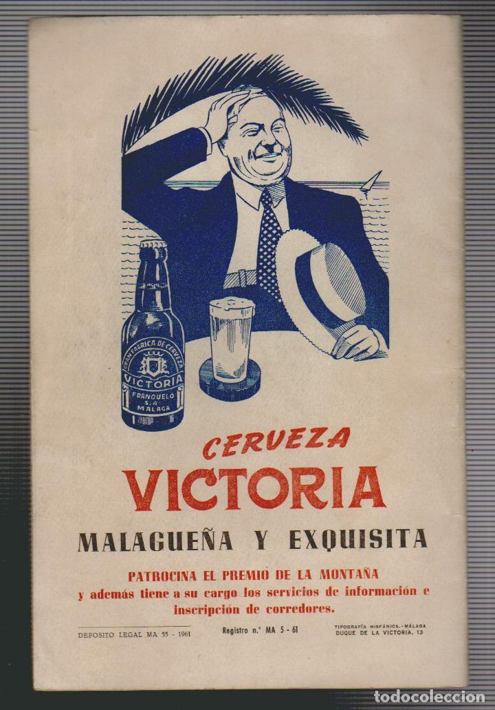 Coleccionismo deportivo: VIII vuelta ciclista a Andalucia.Año 1961.Programa + cartel. - Foto 10 - 73940615