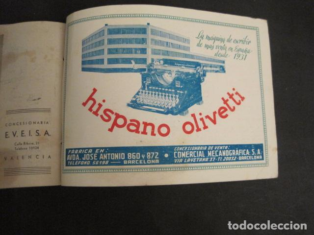 Coleccionismo deportivo: XXVI VUELTA CICLISTA A CATALUÑA - SEPTIEMBRE DE 1946 -VI GRAN PREMIO PIRELLI -VER FOTOS-(V- 9521) - Foto 20 - 78641905