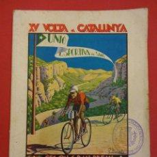 Coleccionismo deportivo: XV VOLTA A CATALUNYA. CICLISMO. PROGRAMA OFICIAL 1933. Lote 89679304