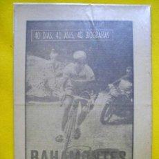 Coleccionismo deportivo: BAHAMONTES. EL ÁGUILA DE TOLEDO. CICLISMO. 1963. Lote 108236955