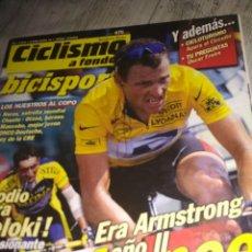Coleccionismo deportivo: CICLISMO A FONDO. Lote 112819207