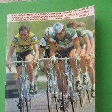 Coleccionismo deportivo - nuevo ciclismo agonistico , juan carlos perez 1981 - 115029347