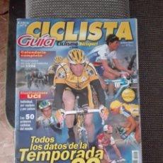Coleccionismo deportivo: GUIA CICLISTA CICLISMO BICISPORT 1999 99. Lote 128450115