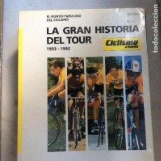 Coleccionismo deportivo: LA GRAN HISTORIA DEL TOUR 1903-1992 CICLISMO A FONDO EL MUNDO FABULOSO DEL CICLISMO. Lote 141488502