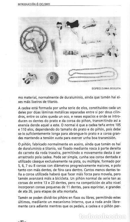 Coleccionismo deportivo: B1750 - INTRODUCCION AL CICLISMO. FERNANDO OTERO RAVIÑA. EN IDIOMA GALLEGO. XUNTA DE GALICIA. - Foto 3 - 145146450