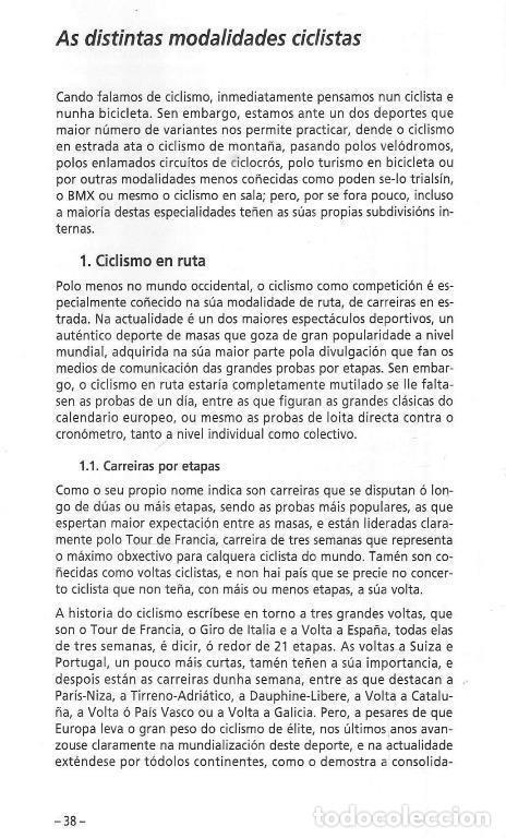 Coleccionismo deportivo: B1750 - INTRODUCCION AL CICLISMO. FERNANDO OTERO RAVIÑA. EN IDIOMA GALLEGO. XUNTA DE GALICIA. - Foto 5 - 145146450