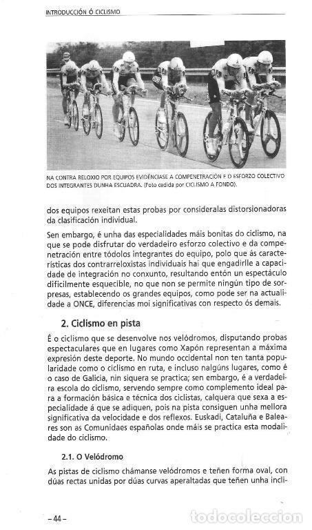 Coleccionismo deportivo: B1750 - INTRODUCCION AL CICLISMO. FERNANDO OTERO RAVIÑA. EN IDIOMA GALLEGO. XUNTA DE GALICIA. - Foto 6 - 145146450
