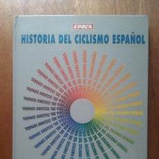 Coleccionismo deportivo: HISTORIA DEL CICLISMO ESPAÑOL, EPOCA, BANESTO. Lote 148108178