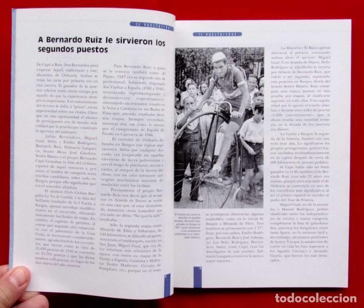 Coleccionismo deportivo: VUELTA A BURGOS. 1946 - 1995. MUY BUEN ESTADO. AÑO: 1996. CICLISMO. IÑAKI SAGASTUME - Foto 2 - 218815347