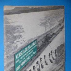 Coleccionismo deportivo: XX VUELTA CICLISTA A LEVANTE - PREMIO CERVEZA SAN MIGUEL - AÑO 1961. Lote 160088658