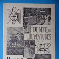 Coleccionismo deportivo: II VUELTA CICLISTA A LA PROVINCIA DE VALENCIA - FRENTE DE JUVENTUDES - AÑO 1944. Lote 160089438