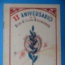Coleccionismo deportivo: XX ANIVERSARIO PEÑA CICLISTA EXCURSIONISTA, VALENCIA - AÑO 1944. Lote 160092442