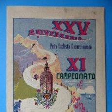 Coleccionismo deportivo: XXV ANIVERSARIO PEÑA CICLISTA EXCURSIONISTA, XI CAMPEONATO DE ESPAÑA, VETERANOS - AÑO 1949. Lote 160093178
