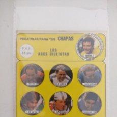 Coleccionismo deportivo: LOS ASES CICLISTAS/PEGATINAS PARA TUS CHAPAS/HINAULT/ALVARO PINO/CARITOUX.. Lote 162770574