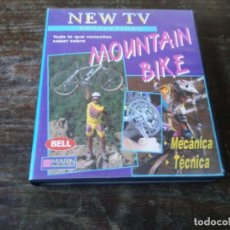 Coleccionismo deportivo: NEW TV MOUNTAIN BIKE. MECÁNICA Y TÉCNICA. 2 VHS. SHIMANO. SPECIALIZED. AQUARIUS. Lote 163501158