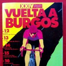 Coleccionismo deportivo: XXIV VUELTA A BURGOS. AÑO: 2002. BUEN ESTADO. CICLISMO. 90 PÁGINAS. . Lote 178134092