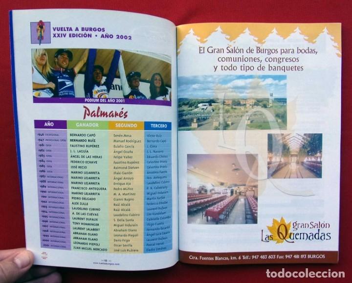 Coleccionismo deportivo: XXIV VUELTA A BURGOS. AÑO: 2002. BUEN ESTADO. CICLISMO. 90 PÁGINAS. - Foto 4 - 178134092