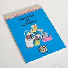 Coleccionismo deportivo: CICLISTAS DE LEYENDA. DIMICOCOS DE ALTEA. 1996. Lote 178392976