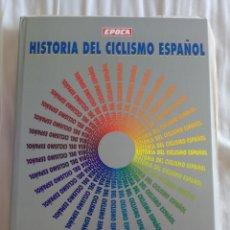 Coleccionismo deportivo: HISTORIA DEL CICLISMO ESPAÑOL COMPLETO EPOCA BANESTO SIN ENCUADERNAR. Lote 178761767