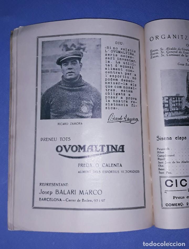 Coleccionismo deportivo: PROGRAMA OFICIAL XVII VOLTA CICLISTA INTERNACIONAL A CATALUNYA PREMI GENERALITAT AÑO 1935 ORIGINAL - Foto 2 - 191028258