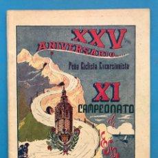 Coleccionismo deportivo: XXV ANIVERSARIO PEÑA CICLISTA EXCURSIONISTA, XI CAMPEONATO DE ESPAÑA, VETERANOS - AÑO 1949. Lote 193999158
