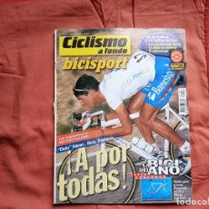 Coleccionismo deportivo: CICLISMO A FONDO BICISPORT DICIEMBRE 97 Nº 157. CHAVA JIMÉNEZ. Lote 194179182
