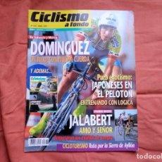 Coleccionismo deportivo: CICLISMO A FONDO ABRIL 97 Nº 149. JUAN CARLOS DOMÍNGUEZ. Lote 194267867