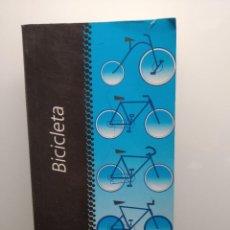 Coleccionismo deportivo: BICICLETA - ANDALUCÍA. 120 ITINERARIOS POR ANDALUCÍA EN BICICLETA DE MONTAÑA. JUNTA DE ANDALUCÍA.. Lote 198752310
