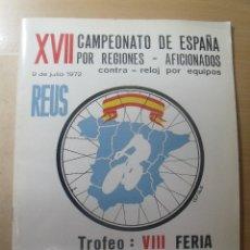 Colecionismo desportivo: CICLISMO XVII CAMPEONATO DE ESPAÑA REUS POR REGIONES-AFICIONADOS-CONTRA-RELOJ POR EQUIPOS 1972. Lote 201119616