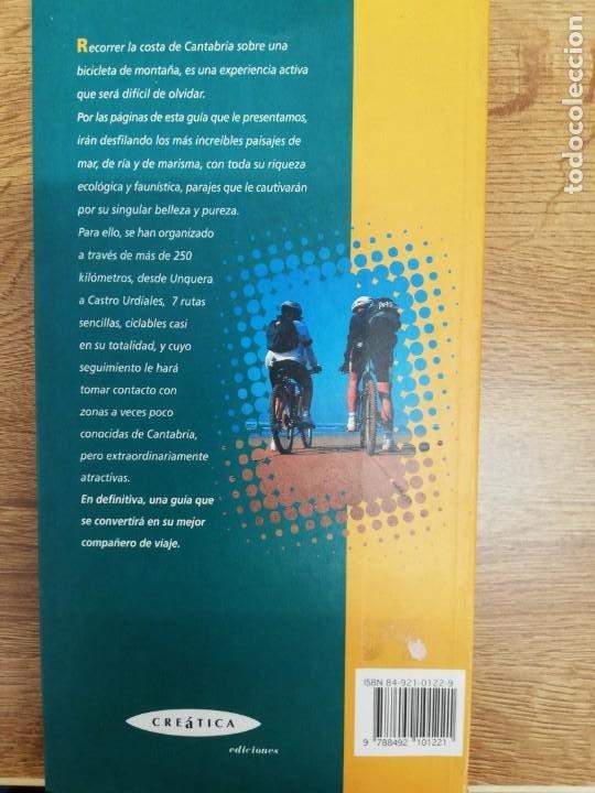 Coleccionismo deportivo: LA COSTA DE CANTABRIA EN BICICLETA DE MONTAÑA. RUBÉN GÓMEZ IZQUIERDO / JUAN PABLO HERNANDO - Foto 3 - 205305103