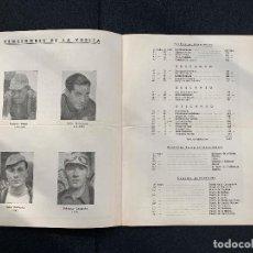 Coleccionismo deportivo: ITINERARIO VII VUELTA CICLISTA A ESPAÑA 1947 DELOOR - BERRENDERO - DELIO RODRIGUEZ - LANGARICA. Lote 205670562