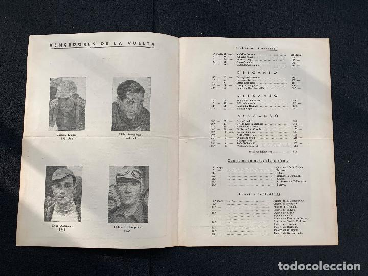 Coleccionismo deportivo: ITINERARIO VII VUELTA CICLISTA A ESPAÑA 1947 DELOOR - BERRENDERO - DELIO RODRIGUEZ - LANGARICA - Foto 3 - 205670562