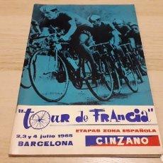 Coleccionismo deportivo: CICLISMO TOUR DE FRANCIA FRANCE 1965, PROGRAMA OFICIAL ZONA ESPAÑOLA, BARCELONA. PARTICIPANTES.... Lote 211626886