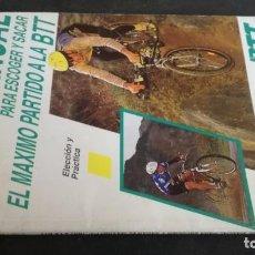 Coleccionismo deportivo: EL MANUAL PARA ESCOGER Y SACAR EL MAXIMO PARTIDO A LA BBT - CICLISMO Ñ207. Lote 215456622