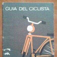 Coleccionismo deportivo: 1963 GUÍA DEL CICLISTA - JPT. Lote 225075723