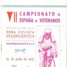 Coleccionismo deportivo: CICLISMO VII CAMPEONATO DE ESPAÑA DE VETERANOS.- VALENCIA 1945. Lote 234773165