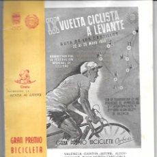 Coleccionismo deportivo: CICLISMO IX VUELTA CICLISTA A LEVANTE, 1955. Lote 234773850