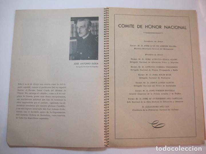 Coleccionismo deportivo: CICLISMO-IX CINTURON DE BARCELONA-2º GRAN PREMIO CICLOMOTORES MOBYLETTE-AÑO 1956-VER FOTOS-(K-2347) - Foto 12 - 255000300