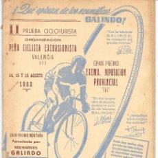 Coleccionismo deportivo: PEÑA CICLISTA EXCURSIONISTA DE VALENCIA. 1953. Lote 293218583