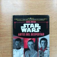 Libros: STAR WARS ANTES DEL DESPERTAR (RUMBO A STAR WARS EL DESPERTAR DE LA FUERZA). Lote 88965496