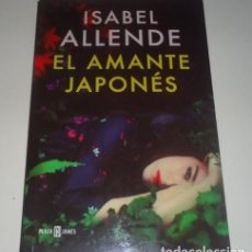 Libros: EL AMANTE JAPONÉS POR ISABEL ALLENDE . Lote 98691875