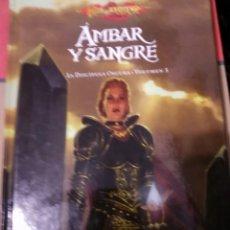 Libros: LA DISCIPULA OSCURA 3, AMBAR Y SANGRE, MARGARET WEIS.. Lote 99822172