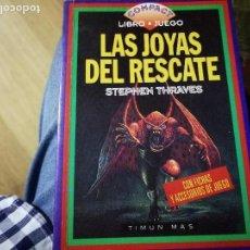 Libros: TIMUN MAS - COMPACT LIBRO JUEGO - LAS JOYAS DEL RESCATE (STEPHEN THRAVES). Lote 100551643