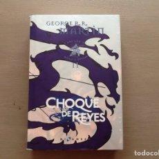 Libros: CHOQUE DE REYES. CANCIÓN DE HIELO Y FUEGO - VOLUMEN 2 - EDICIÓN LUJO.. Lote 120723878