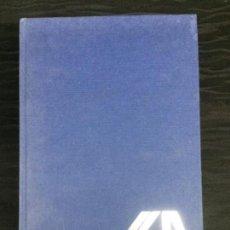 Libros: EL CASTILLO DE LORD VALENTINE DE ROBERT SILVERBERG - 1983 - EDICIONES ACERVO PRIMERA EDICIÓN. Lote 146386698